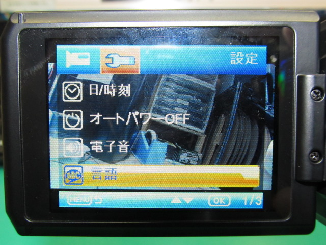 F900LHD