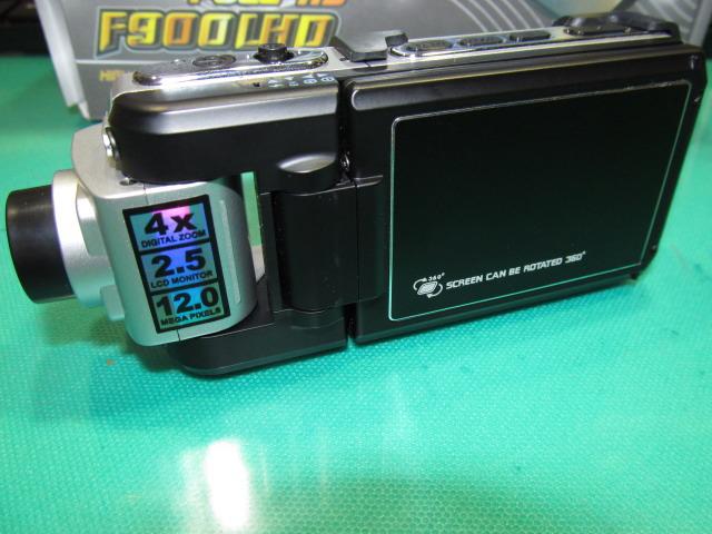 F900LHDの自動録画について